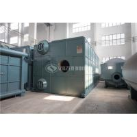 Buy cheap Reliable Reputation 1-20 ton per hour Industrial Biomass Fired Boiler from wholesalers