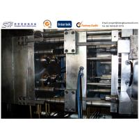 Buy cheap Prototype Custom Injection Molding , Plastic Shaker Bottle Caps Thread Injection Mold Maker from wholesalers
