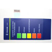 Buy cheap Industrial Waterproof Membrane Switch Keypad 0.05-1.0mm Thickness from wholesalers