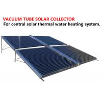 Buy cheap Ground Mounted Vacuum Tube Solar Collector Anti Corrosive Outer Tank product