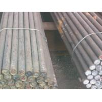 Buy cheap C45 Carbon Steel Bars in Black Surface from wholesalers