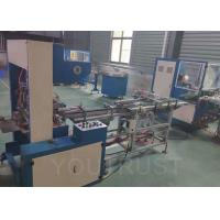 Wholesale High Efficiency Tape Packing Machine Single Tape Winkle Pack Produce Line from china suppliers
