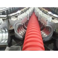 Buy cheap High Output HDPE Wall Corrugated Pipe Extrusion Line / Spiral Pipe Making Machine from wholesalers