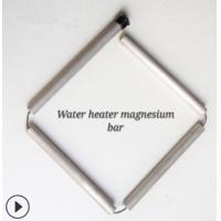 Buy cheap Boiler And Water Heater Anode Rod , Flexible Type Aluminum Zinc Anode Rod from wholesalers