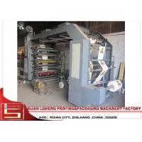 Buy cheap High Performance Paper Flexo Print Machine For Kraft Paper Feed Bag from wholesalers