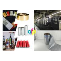 Buy cheap Professional Supplier Cold Stamping Digital Foil With High Efficiency And Quality from wholesalers