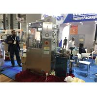 Buy cheap Pharmacy Pellet And Liquid Capsule Filling Machine Full Automatic High Precision from wholesalers