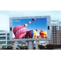 Wholesale P10 SMD Outdoor Curved LED Screen / Panel For Public Place , 1000cd/㎡ Brightness from china suppliers