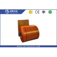Buy cheap Brown PP Woven Polypropylene Fabric , Hdpe Woven Fabric Roll Anti - Static from wholesalers