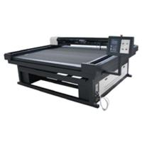 Buy cheap Laser cutting machine for table cloth from wholesalers