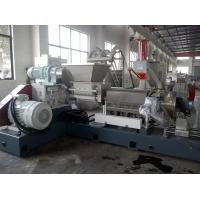 Wholesale Single Screw Rubber Granules Making Machine For Automobile Air Condition Hose from china suppliers
