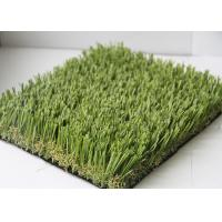 Buy cheap Courtyard Turf Landscaping High Density Artificial Grass Outdoor Synthetic Grass from wholesalers
