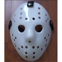 Buy cheap Jason mask Hockey Mask Halloween party Mask from wholesalers
