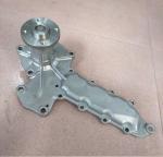 Buy cheap V2403 V2203 Kubota Engine Water Pump 1A051-73032 1A051-73035 V2403 18 from wholesalers