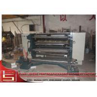 Buy cheap multifunctional economic roll slitting machine For BOPP / PET / Film product