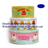 Buy cheap Food box , Biscuit Box, Biscuit case,  Cookie Box, Cookie  case,  Gift Cookie box, metal cookie case , from wholesalers