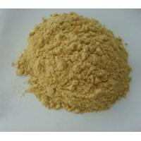 Buy cheap American/panax Ginseng Powder from wholesalers