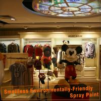 Buy cheap hot sell fashion kids clothes shop decoration fittings equipment from wholesalers