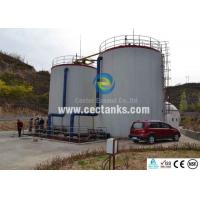 Buy cheap Eco-friendly Glass Lined Bolted Storage Tank With 30 Yeas Service Life from wholesalers