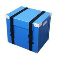 Buy cheap ISO9001 Plastic Coroplast Box , Customized Collapsible Storage Boxes With Lids from wholesalers