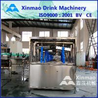 Buy cheap Industrial Automated Packaging Systems , Auto PET Bottle Drying Machine from wholesalers