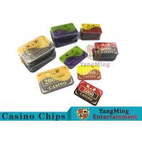Buy cheap Crystal Acrylic Casino Poker Chips With Win bronzing 94 * 66mm from wholesalers