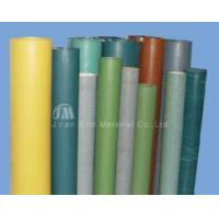 Wholesale PVC Floor Roll from china suppliers