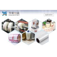 Buy cheap Full Automatic Paper Slitter Rewinder Machine 400m / Min Stable Operation from wholesalers
