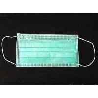 Buy cheap 3 Ply Earloop Face Mask from wholesalers