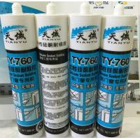 Buy cheap Semi - Transparent Non Corrosive Bathroom Silicone Sealant for shower product