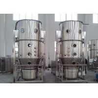 Buy cheap Pharmaceutical Fluid Bed Dryer Granulator With Drying Function Granule Size 0.5 - 1.5mm from wholesalers