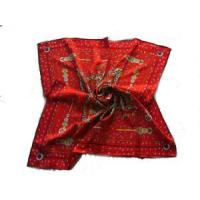 Buy cheap Hijab Fashion Scarfs (LC031) from wholesalers