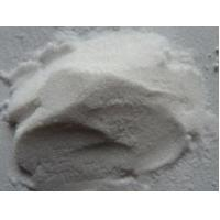 Buy cheap Name:   Agaricus Blazei Murrill Extract from wholesalers