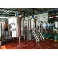 Buy cheap 3 Bbl Draught Beer Machine , Commercial Brewing Equipment For Hotel from wholesalers