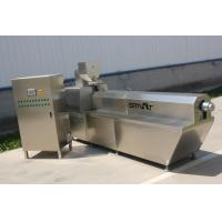 Buy cheap 250kg / Hr Cereal Corn Flakes Manufacturing Machine / Cereal Snack Machine from wholesalers