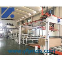 Buy cheap short cycle hot press line/ melamine laminated press from wholesalers