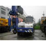 Buy cheap Used tadano 55 ton truck crane from wholesalers