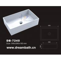 Buy cheap Vessel sink from wholesalers