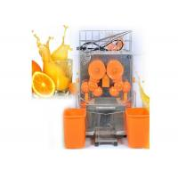 Buy cheap Electric Commercial Fruit Juicer Machines from wholesalers