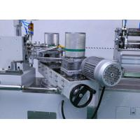 Buy cheap Safety Beverage Water Drinking Paper Straw Making Equipment Low - Noise from wholesalers