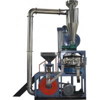 Buy cheap 45kw Disc Type Stainless Steel Pulverizer Low Energy Consumption / High Output 120 - 800kg/h from wholesalers