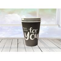 Buy cheap Biodegradable Personalized Disposable Tea Cups With No Deformation from wholesalers