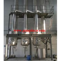 2014 triple Effect Falling Film Evaporator For Continuous Evaporation And Concentration (CE approved) Manufactures