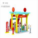 Buy cheap EVA mini service station from wholesalers