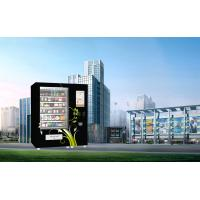 Buy cheap Can Package Food Vending Machine With TouchScreen And Security Camera from wholesalers
