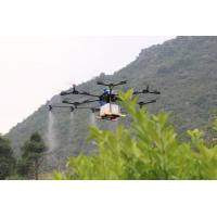 Buy cheap Agriculture UAV crop dusters sprayers ,Drone argriculture protection from wholesalers