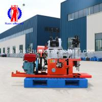 Buy cheap YQZ-30 small hydraulic core drilling rig 30M engineering geological drilling machine The hydraulic pressure Easy to oper from wholesalers