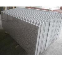 Buy cheap Quartzite Countertops (30) from wholesalers