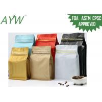 Buy cheap Coffee Beans Reusable Flat Bottom Bags 16oz Customized Colors With Degassing Valve from wholesalers