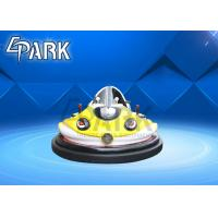 Buy cheap China Manufacturers Cheap bumper car laser design battle kids ride on car for sale from wholesalers